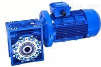 厂家NMRW系列带输入法兰蜗杆减速机