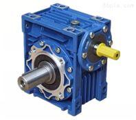 厂家NRW系列轴输入蜗杆减速机