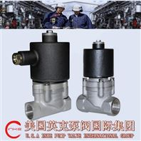 進口分布直動式電磁閥工作穩定可靠經久耐用