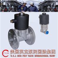 進口防水電磁閥的工作原理及使用方法