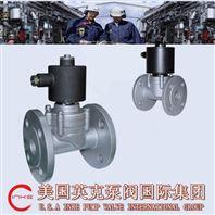 進口燃氣電磁閥的工作原理及使用方法
