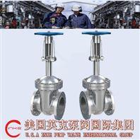 进口低温闸阀美国英克泵阀国内总代理