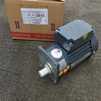 CV-1-200W晟邦减速刹车电机
