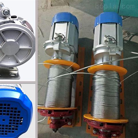 cd-k1铝壳多功能提升机价格-东弘起重