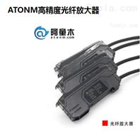 高精度光纤放大器阿童木智能型数字光纤