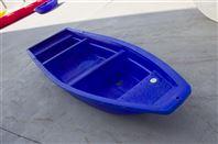 2米小船塑料船保洁船钓鱼船观光打渔船