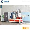 定做高速混合机设计 广东专业混合设备厂
