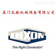 安全绳WB1美国DIXON