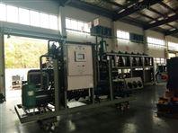 南京市——复叠式超低温冷冻机组