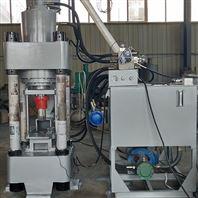 Y河南自动金属屑压块机是废旧金属找到价值