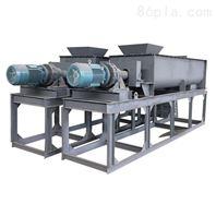 厂家生产的干湿两用双轴强力搅拌机