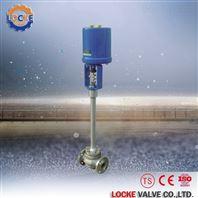 进口电动低温调节阀德国洛克使用可靠