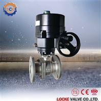 进口电动调节球阀德国洛克动作稳定可靠