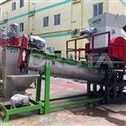 HDPE機油桶粉碎處理清洗生產線 柯達機械