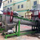 PP編織袋清洗回收造粒生產線