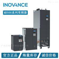 汇川高性能MD500变频器应用于风机水泵机床