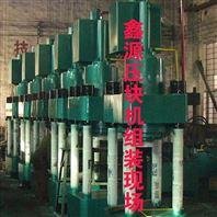 Y对于鑫源海绵铁高密压块机耐用程度如何