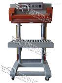 气动塑料薄膜大袋封口机/沈阳星辉利机械