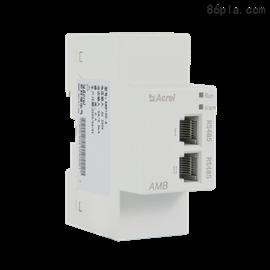 AMB110-D/W直流插接箱監控裝置