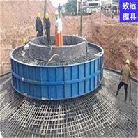 混凝土浇筑外圈模板 盛申致远有限公司