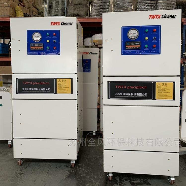 脉冲除尘吸尘设备-粉尘防爆吸尘器/集尘机
