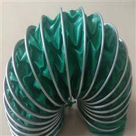 橡塑尼龙布风管通风排气耐高温软管厂家直销