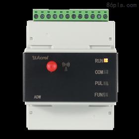 ADW220-D10-1SLoRa无线通讯仪表