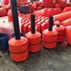 FT70*80*32海上耐磨管道浮体高密度聚乙烯浮筒加工
