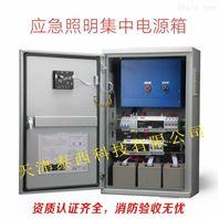 A型应急照明集中电源箱AB签智能灯控模块