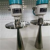 低频脉冲雷达物位计TYCO特点用途