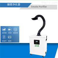 激光雕刻烟尘味怎么处理净化除烟去味方式
