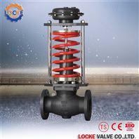进口自力式蒸汽调节阀-德国洛克