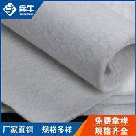 云南省-保湿养护土工布-型号齐全