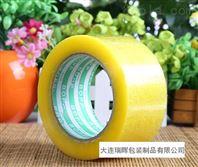 大连胶带生产厂-批发透明胶带