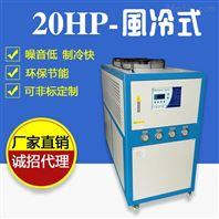 造粒机挤出机用工业冷水机制冷机