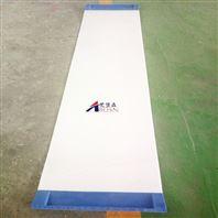 聚乙烯速滑板 高耐磨板生产厂家