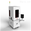 由力双工位恒温精密LED灯条焊接激光锡焊机