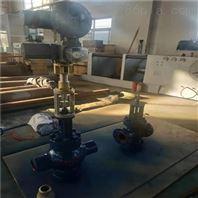 电动蒸汽减压阀选型原则