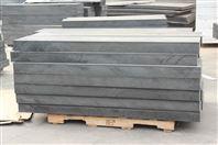 含硼聚乙烯中子屏蔽防辐射制品板材