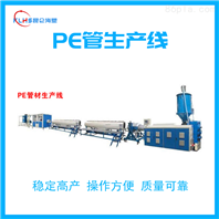 昆仑海塑PE管材生产线厂家