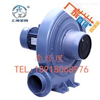 CX-125全风CX透浦式中压风机工业炉锅炉送风助燃