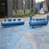 德阳冷冻水分集水器