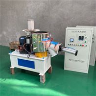 SHR-10L实验室树脂材料高速混合机