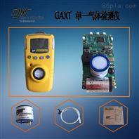 加拿大BW便携式一氧化碳检测仪CO气体报警器