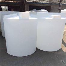 MC-500LPE耐酸堿材質水處理藥劑桶