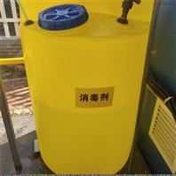 PE加药箱水处理加药桶塑料储罐