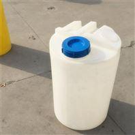 平底PE塑料加药箱水处理加药桶