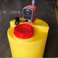 药剂储罐水处理净化药箱自动加药装置
