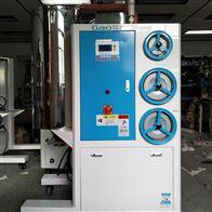 GS-34光学级塑料干燥机