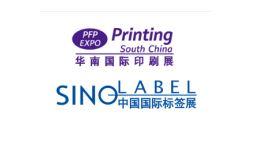 第27届华南国际印刷展/中国国际标签展